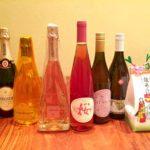 ステラマリー☆ワイン会 Vol.8