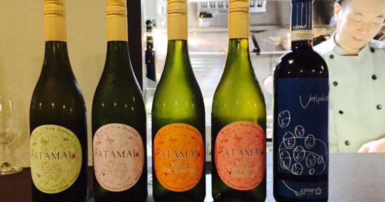 ステラマリー☆ワイン会Vol.28「アタマイビレッジワインズ・小山浩平さんメーカーズディナー」