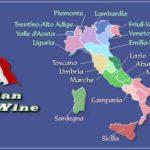 ステラマリー☆ワイン会Vol.26「イタリアワインを楽しむ会」