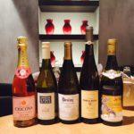 ステラマリー☆ワイン会Vol.33「海南鶏飯とアロマティック品種のマリエージュ」
