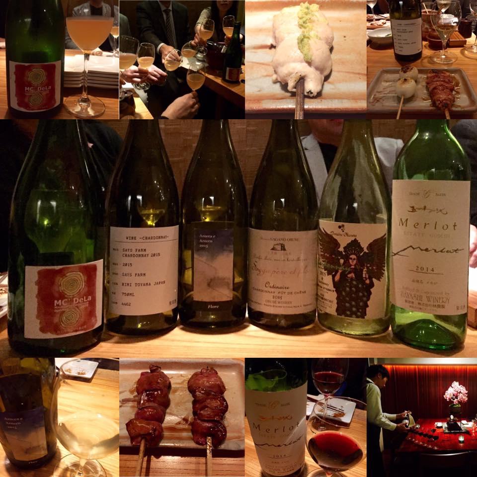 ステラマリー☆ワイン会Vol.39「ミシュラン☆焼き鳥と日本ワインのマリエージュ」
