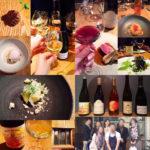 ステラマリー☆ワイン会「昼下がりの美食マリエージュ」