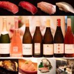 ステラマリー☆ワイン会「お鮨とワインのマリエージュ」
