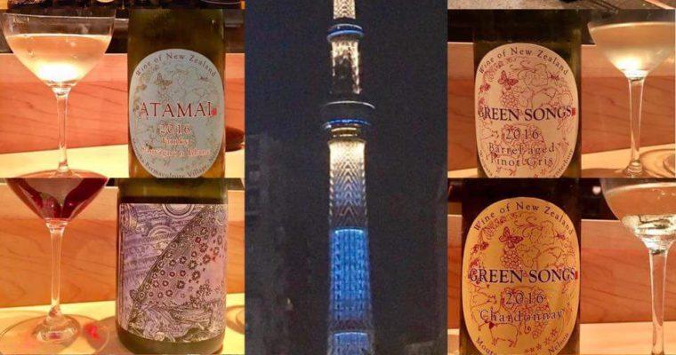 ステラマリー☆ワイン会「Green Songs 小山浩平さんを囲んでメーカーズディナー」