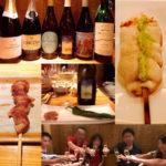 ステラマリー☆ワイン会「ミシュラン焼き鳥とワインのマリエージュ」