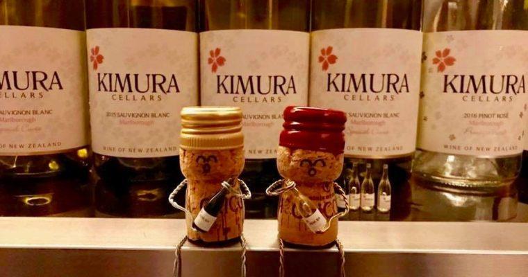 ステラマリー☆ワイン会「キムラセラーズ・木村滋久さんを囲んでメーカーズディナー」