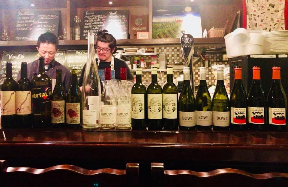 ステラマリー☆ワイン会「自然派ワイン会」