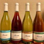 Kisvin Winery