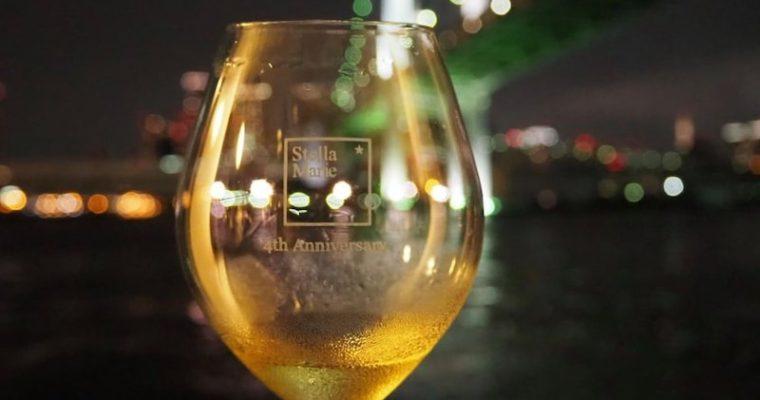 ステラマリー☆設立4周年記念クルージングパーティ