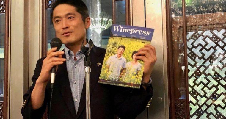 ステラマリー☆ワイン会「木村滋久さんをお招きして Kimura Cellars Maker's Dinner」