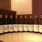 ステラマリー☆ワイン会「新巻葡萄酒 垂直ワイン会」